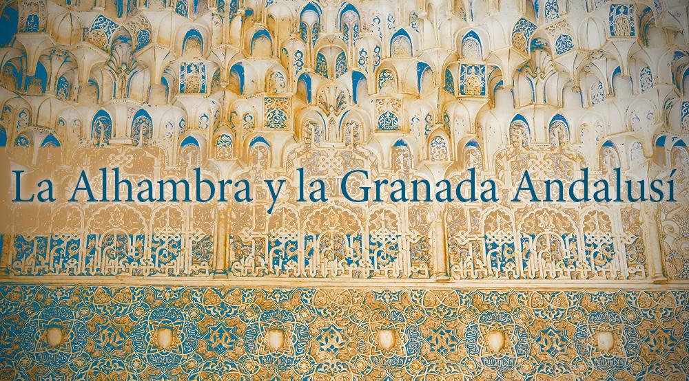 MOOC la Alhambra y la Granada andalusí